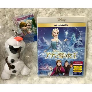 ディズニー(Disney)のレア新品 初回限定盤 アナと雪の女王 DVD ブルーレイ オラフ ぬいぐるみキー(アニメ)
