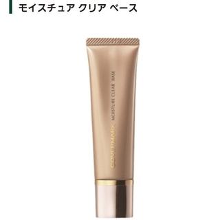 COVERMARK - ★新品★ カバーマーク モイスチュアクリアベース 25g