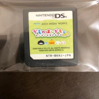 ニンテンドーDS - 【ゲーム】DS かものはしかも あいまい生活のすすめ