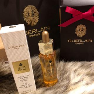 ゲラン(GUERLAIN)のGuerlain ゲラン アベイユ ロイヤル ウォータリー オイル美容液 新品(美容液)