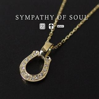 エスオーエスエフピー(S.O.S fp)の美品 シンパシーオブソウル ホースシュー  k18  ダイヤ(ネックレス)