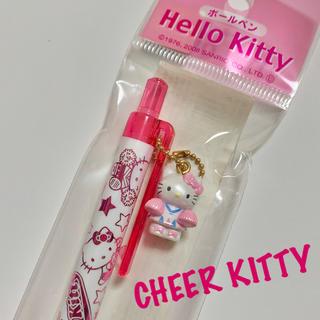 ハローキティ - キティ ボールペン チア