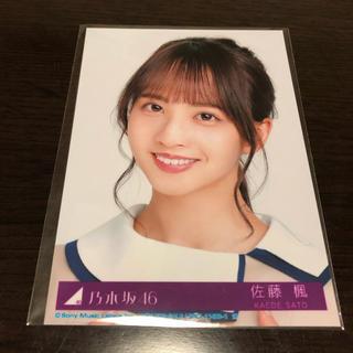 ノギザカフォーティーシックス(乃木坂46)の佐藤楓 生写真(女性アイドル)
