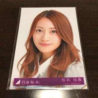ノギザカフォーティーシックス(乃木坂46)の桜井玲香 生写真(女性アイドル)
