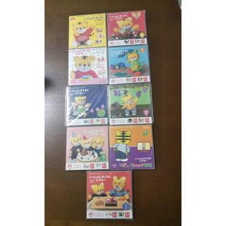 2011.12 こどもちゃれんじ しまじろう ぷち DVD(知育玩具)