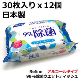 リファイン 除菌ウェットティッシュ 30枚入×12個セット ウエットティッシュ(日用品/生活雑貨)