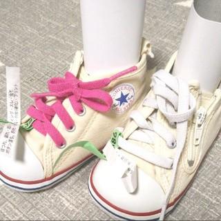 コンバース(CONVERSE)のCONVERSE★コンバース ハイカット スニーカー 12.5cm(スニーカー)