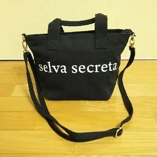 AKB48 - 【Selva secreta】ロゴ入りショルダートートバッグ