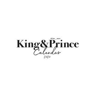 ジャニーズ(Johnny's)のKing & Prince カレンダー(男性アイドル)