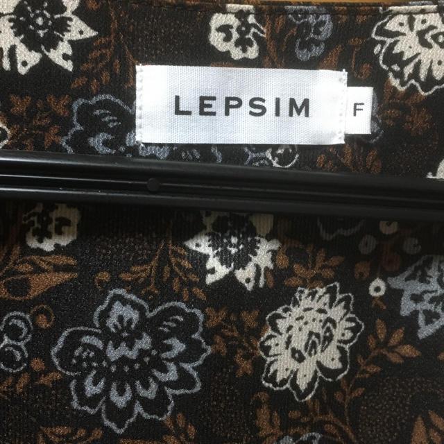LEPSIM(レプシィム)のロングカーディガン 花柄ガウン レディースのトップス(カーディガン)の商品写真
