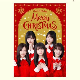 ノギザカフォーティーシックス(乃木坂46)の乃木坂46 クリスマスカード【購入時コメント不要です】(アイドルグッズ)