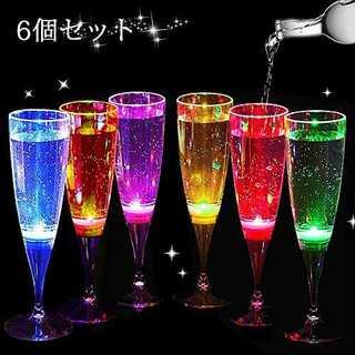 クリアLED シャンパングラス コップ 光る 液体感知 カラーLED付き ピカピ
