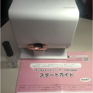 コイズミ(KOIZUMI)のデジタルネイルプリンター PriNail(プリネイル)(ネイル用品)