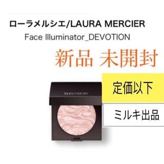 laura mercier - ローラメルシエ  フェイスイルミネーター   ディボーション