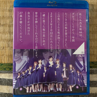 乃木坂46 - 乃木坂46 1ST YEAR BIRTHDAY LIVE 2013.2.22 M