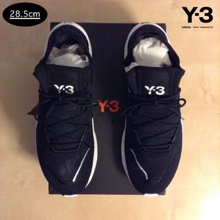 Y-3 - 新品■UK10■28.5cm■Y-3 adizero runner■黒■7949