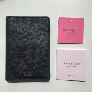 ケイトスペードニューヨーク(kate spade new york)の【新品未使用】kate spade パスポートケース(パスケース/IDカードホルダー)