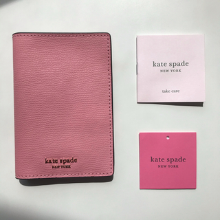 【新品未使用】【最終値下げ】kate spade パスポートケース