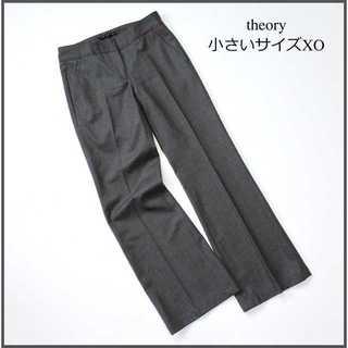 theory - セオリー★小さいサイズ X0 ストレッチ ブーツカットパンツ スラックス グレー