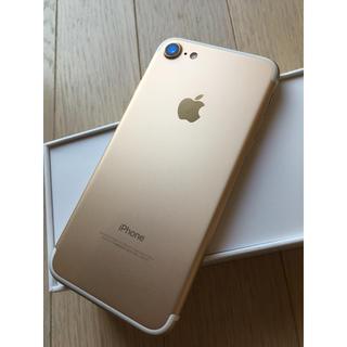 iPhone - 美品 iphone7  大容量128GB  色は人気のゴールド!!