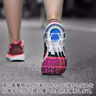 靴 インソール(ピンク) ジョギングなどに!(フットケア)