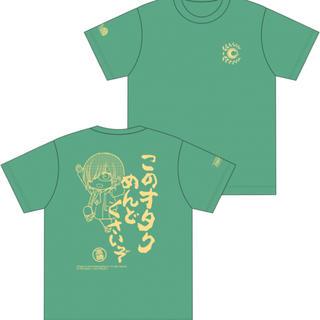 FGO名言Tシャツ(マシュver) XLサイズ(Tシャツ)