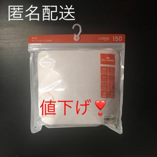 GU - 【未開封】【未使用】子供服 キッズ レディース【値下げ!】