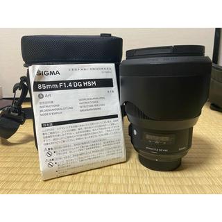 Nikon - SIGMA 85mm f1.4 DG HSM Art ニコンFマウント用