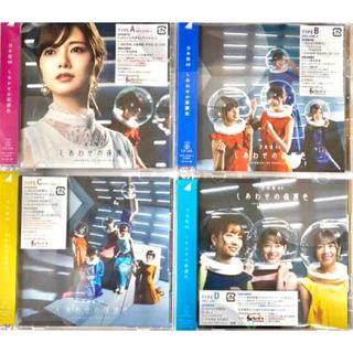 ノギザカフォーティーシックス(乃木坂46)の乃木坂46 しあわせの保護色 初回限定盤CD+BD TypeABCD 4枚セット(女性アイドル)