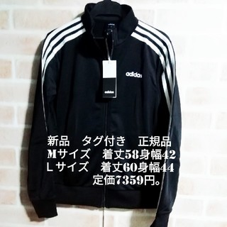 adidas - 新品 adidas アウター BLACK