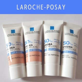 LA ROCHE-POSAY - ラロッシュポゼ UVイデアXLプロテクショントーンアップ サンプル 4本セット