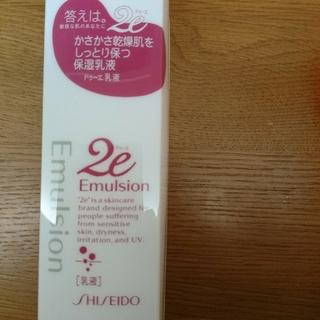 シセイドウ(SHISEIDO (資生堂))のドゥーエ乳液(乳液/ミルク)