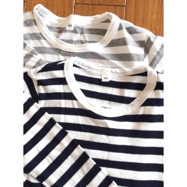 MUJI (無印良品)(ムジルシリョウヒン)の無印良品 ボーダーロンT 100cm キッズ/ベビー/マタニティのキッズ服男の子用(90cm~)(Tシャツ/カットソー)の商品写真