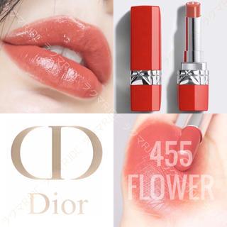 Dior - 【新品箱無】455 フラワー ルージュディオール ウルトラバーム ピーチコーラル