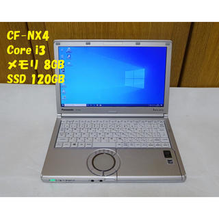 Panasonic - 新品キーボード&SSD レッツノート CF-NX4 i3 メモリ8G Win10