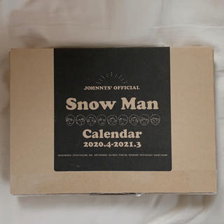 Johnny's - SnowMan カレンダー 未使用