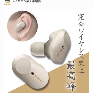 SONY - SONY Bluetooth ノイキャン WF-1000XM3[最高峰]