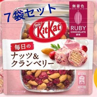 Nestle - 7個セット♪キットカット ルビーチョコ