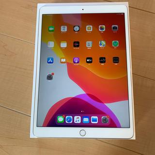 Apple - iPadpro10.5インチ Wi-Fi+Cellular simロック解除済み