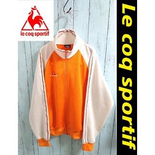 ルコックスポルティフ(le coq sportif)のlecoq sportif ルコックスポルティフ  トラックジャケット ジャージ(ジャージ)