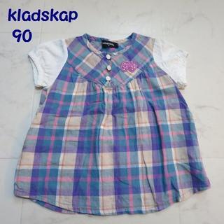 クレードスコープ(kladskap)のkladskap / クレードスコープ チュニックブラウス 90(Tシャツ/カットソー)
