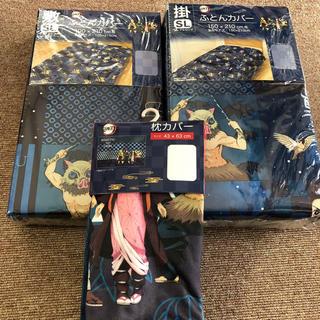 しまむら - 鬼滅の刃 寝具カバーセット