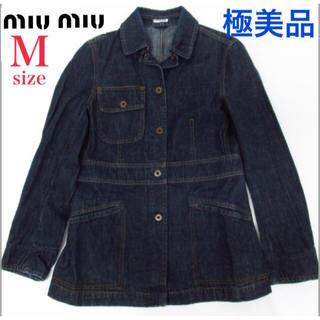 ミュウミュウ(miumiu)の極美品 miu miu ミュウミュウ デニムジャケット レディース M (Gジャン/デニムジャケット)