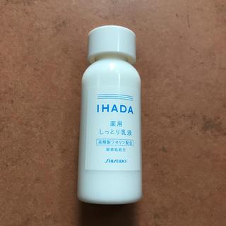 シセイドウ(SHISEIDO (資生堂))のイハダ 薬用乳液(乳液/ミルク)