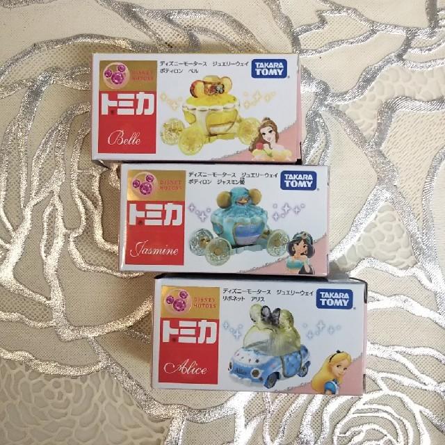 Disney(ディズニー)の💎ジュエリーウェイ/シーズンⅡ(第2弾)3台セット エンタメ/ホビーのおもちゃ/ぬいぐるみ(ミニカー)の商品写真