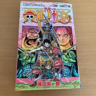 シュウエイシャ(集英社)のONE PIECE 巻95(少年漫画)