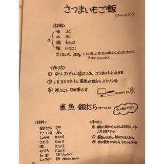 アムウェイ(Amway)の④109種類 アムウェイ  クィーンクック手書きレシピ(住まい/暮らし/子育て)