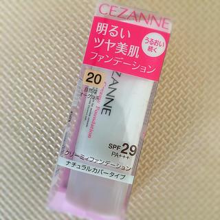 CEZANNE(セザンヌ化粧品) - ○CEZANNE クリーミィ ファンデーション 20○