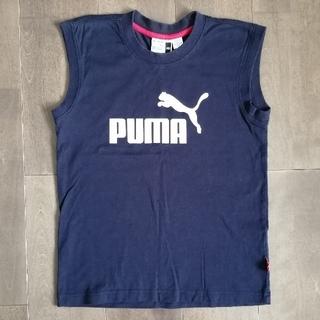 プーマ(PUMA)のタンクトップ 140センチ【PUMA】(Tシャツ/カットソー)