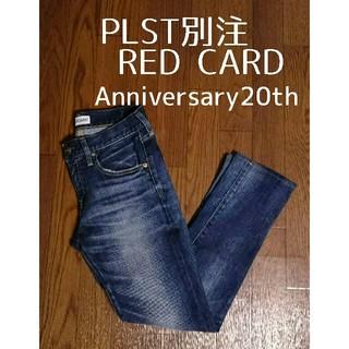 PLST - 美品 【PLST別注】RED CARD 26503P デニムパンツ